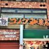 「コメダ珈琲店 神戸元町店」が2020年3月10日(火)に神戸元町商店街内にオープン予定