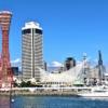 「神戸市公式LINEアカウント」情報発信がスタート!楽しくて、ためになる神戸の情報を
