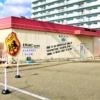 東灘・六甲アイランドにある女子サッカーチーム「INAC神戸 レオネッサ」の練習を見学