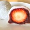 「ナダシンの餅」の「いちご大福」を令和2年も食べてみた! #ナダシンの餅 #ナダシン