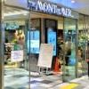 芦屋の「モンテメール」が3月13日(金)にリニューアルオープンしたので行ってみた!
