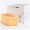 高級食パン「銀座に志かわ 神戸六甲道店」が本日3月5日(木)オープンします! #銀座