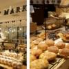 神戸エリアで人気ベーカリーのパンが勢ぞろい!「神戸プルミエベーカリーマーケット」