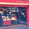 靴下&生活雑貨の専門店「SKIP HOUSE 阪急岡本店」さんが2020年5月をもって閉店されま