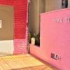 東灘・岡本の生タピオカ専門店「PINK TIGER(ピンクタイガー)」さんが3月31日をもっ