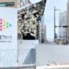 「三宮プラッツ」がリニューアルオープン!半地下の屋外広場の上には、キラキラのミラ