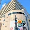 東灘・セルバ甲南山手の地下にある「関西スーパー セルバ店」さんが4月7日(火)~20