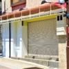 【閉店!?】東灘・国道2号線沿い「ジャンボ酒場 御影中町店」さんの看板がなくなって