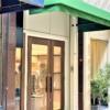 神戸・元町商店街のすぐそばに、食パン専門店「食パン工房 小麦庵 神戸元町」さんが6