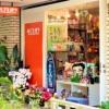 カラフルでハワイアン♪東灘・岡本のキャンパス通りにアメリカン雑貨のお店「WHAT'S UP
