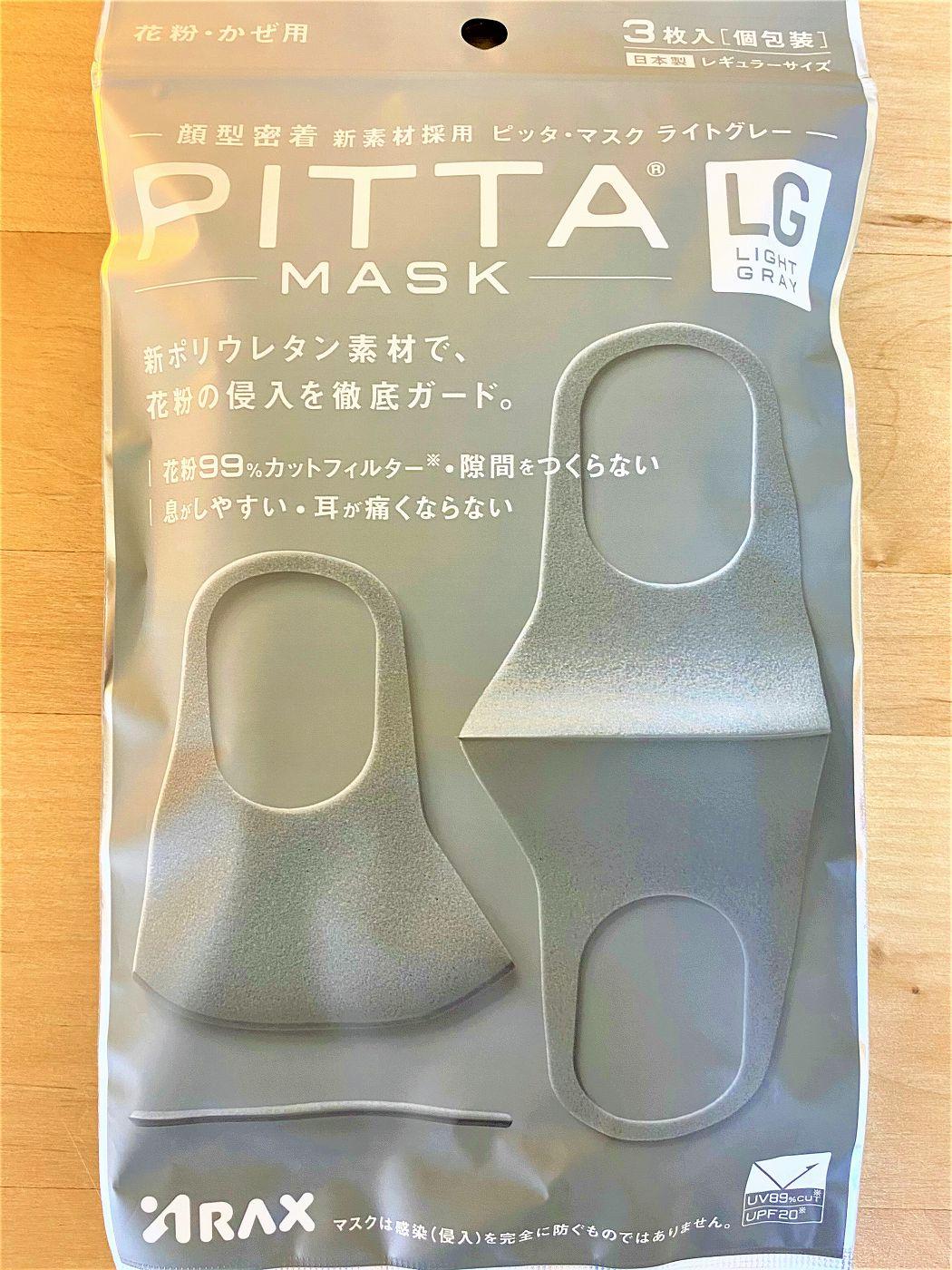 小さめ ピッタ マスク