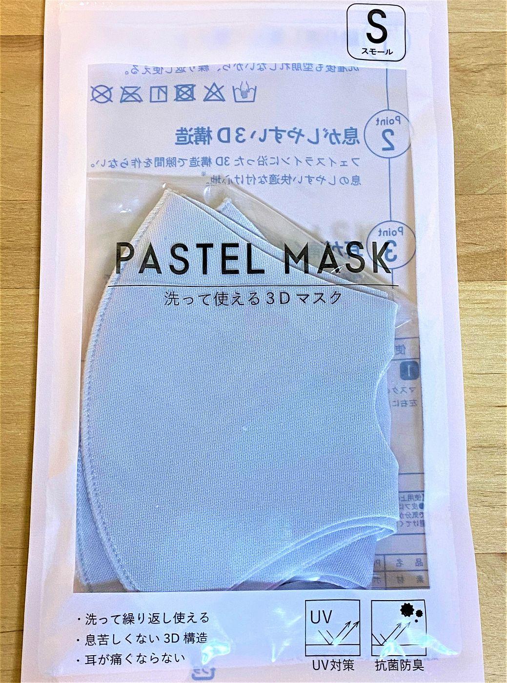 冷 感 マスク イオン 接触