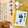 【夏におすすめ!】芦屋にある「六甲みそ」さんで、便利で使いやすい「田楽みそ 柚子