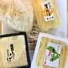 【灘区で生ゆば!?】「神戸六甲 北山ゆば」さんの生ゆばを買って食べてみた! #北山