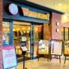 「ワールドビュッフェ グランド六甲店」さんが2020年9月22日(火・祝)をもって閉店へ
