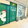 「風見鶏 神戸元町店」さんが店舗を移転、新店舗でのリニューアルオープンは10月2日(