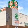 「ライフ 夙川店」が8月18日(火)プレオープンしたので、ひとあし先に見てきた!グラ