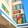 東灘・コープ深江店2階に100円ショップ「Seria(セリア) コープ深江店」さんが9月25