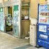 神戸タータン柄の自販機を東灘区内で発見!地域活動応援自販機「KOBE発ヒトとオモイの