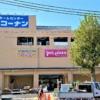東灘・籾取に「ホームセンターコーナン 本山店」さんが2020年11月28日(土)オープン