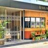 【極上台湾カステラ】「& EARL GREY(アンドアールグレイ)神戸本店」さんが11月17日