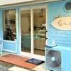 阪神新在家駅北側に、小さなお菓子専門店「Pua Lii lii(プア リリィ)」さんってい