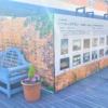 【「サザンモール六甲B612」が開業から20年!】歴史をたどる「20周年記念写真展」を観
