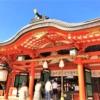 神戸の初詣スポット「生田神社」さんも、新型コロナウイルス感染症対策はばっちり!