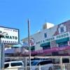 東灘・青木のスーパー「パル・ヤマト 青木店」さんが、2021年1月26日(火)朝10時リフ