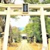 東灘でおすすめの初詣スポットは「弓弦羽神社」!2021年は鏡開(振舞い酒)・「シャト