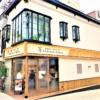 東灘・岡本の「高級食パン専門店 嵜本 神戸岡本店」さんが2021年1月11日(月)をもっ