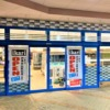 東灘・JR摂津本山駅北側すぐ「いかりスーパーマーケット 摂津本山駅前店」さんが2021