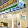 「ファミリーマート 六甲道駅前店」さんが2021年2月1日(月)朝7時にリフレッシュオー