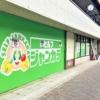 JR六甲道駅からすぐの「セルフジャンカラ JR六甲道店」さんが、2020年12月20日をもっ