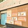 神戸三宮・サンキタ通りに「コメダ珈琲店 神戸三宮店」さんが、2021年4月オープン予定