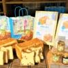 高級食パン専門店「遅刻のすすめ」さんが、1月15日(金)13時~プレオープン&16日(