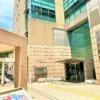 東灘区役所職員の新型コロナウイルス感染の影響で、区役所の窓口業務を一部休止へ。1