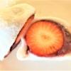 【神戸春の風物詩】「ナダシンの餅」さんの「いちご大福」!2021年は1月13日(水)か