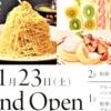 神戸元町商店街に和栗モンブラン&パンケーキとフルーツサンドのお店「くり松」&「Mr