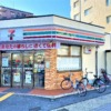 東灘・国道2号線沿いにある「セブン-イレブン 神戸本山駅南店」さんが1月21日(木)リ
