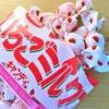 アメハマ製菓さんが、2021年4月末日付で廃業へ。「10円当たり飴」や「いちごミルクキ