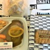 JR摂津本山駅北側に「いかりスーパーマーケット 摂津本山駅前店」さんが2月11日(木)