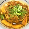 【寒い日は、カレーうどんであったまろう!】なか卯さんの「新カレーうどん」を食べて