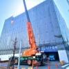 東灘・阪神御影駅南側にある「阪神御影駅南ビル」が建て替え工事中。コンビニやドラッ