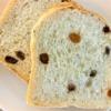 東灘・住吉にある幸せの高級食パン「コウベ堂」さんが国道2号線沿いに出店中!実際に