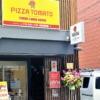 神戸・住吉に「ピザ・トマト住吉店」さんが2021年3月6日(土)にオープン!イートイン