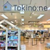 東灘・セルバ甲南山手3階に、おうち雑貨店「Tokino:ne(ときのね)」さんが2021年3月2