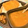 兵庫で「DiDi Food」がサービス開始!4,000円分の割引クーポンを使って、実際にココイ