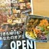 神戸三宮阪急ビル「EKIZO神戸三宮」B1Fの「キッチン&マーケット 神戸三宮店」さんで