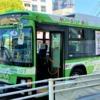 神戸市営地下鉄・市バス「緊急事態宣言」下における減便等の実施について 【2021年4月